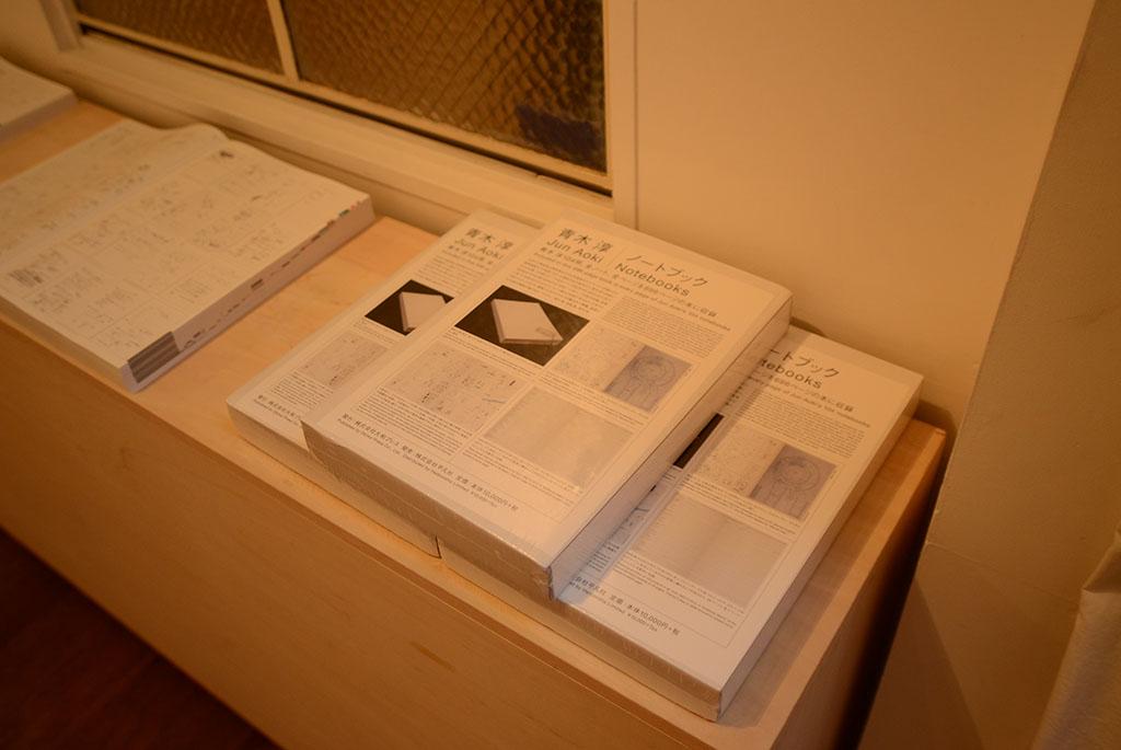 Aoki Jun Notebooks
