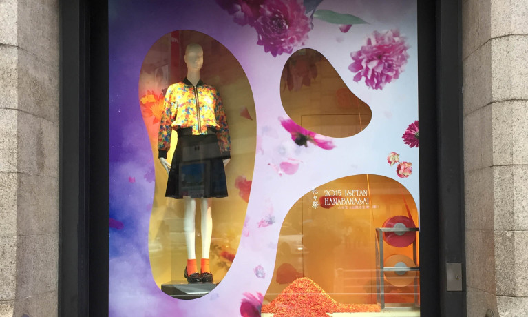 ISETAN Window Display