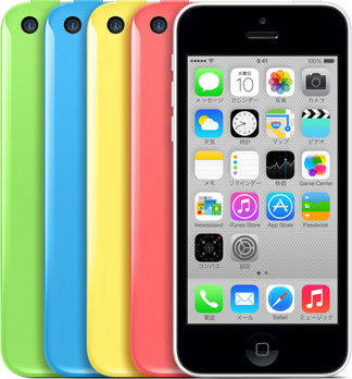 compare_iphone5c_2x